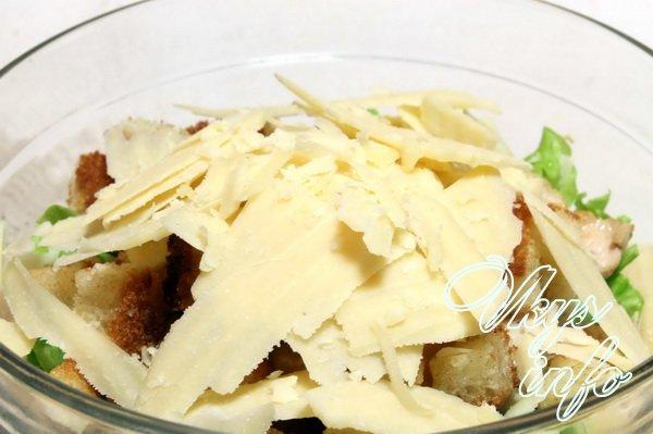 сборка салата сыр