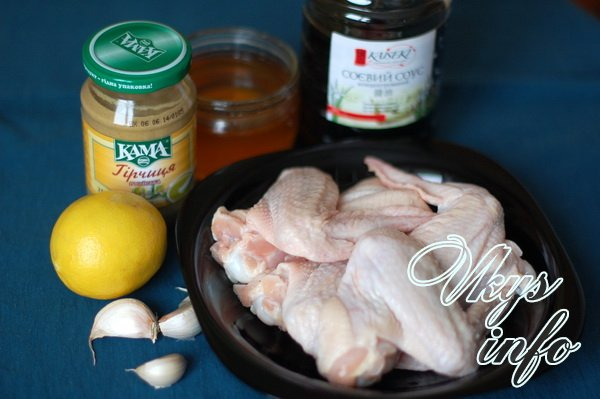 рецепт куриные крылья в медово горчичном соусе в
