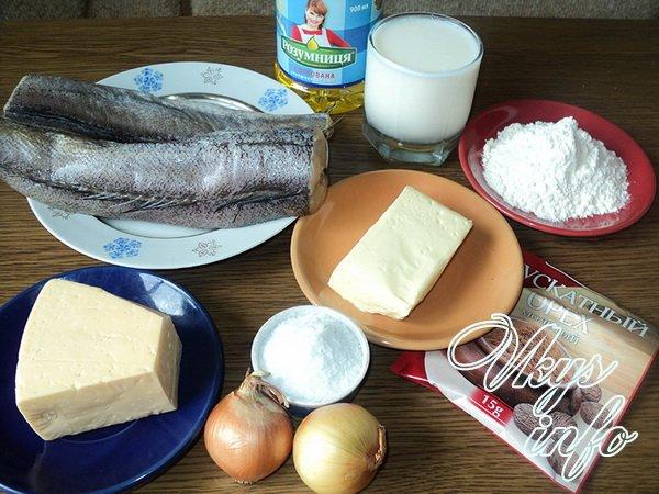 Пахлава рецепт со слоеного теста