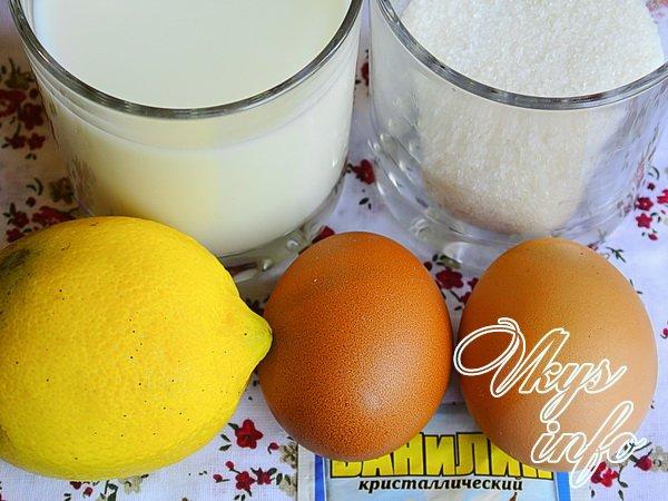 Яичный флан с карамелью фото ингредиенты