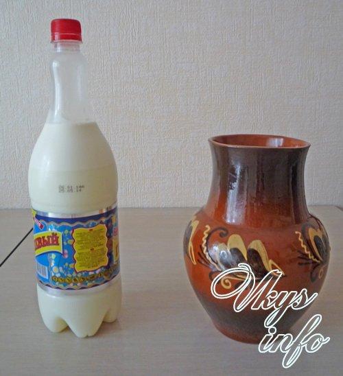 молоко и кувшин