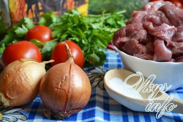 Закрытый пирог с мясом из дрожжевого теста фото ингредиенты