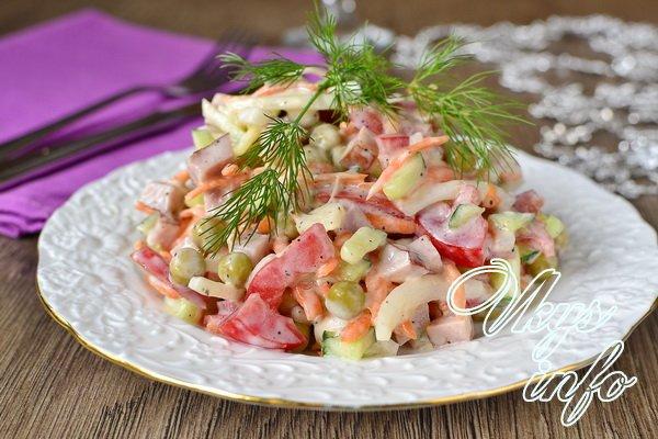 Hanging your салат на стол Мясной праздничный Gifts and