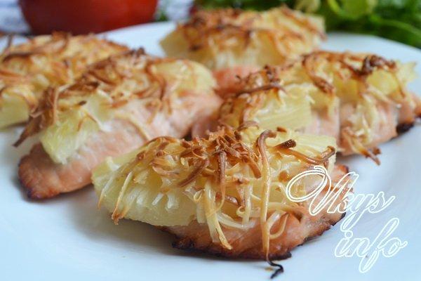 Горбуша с ананасами в духовке рецепты