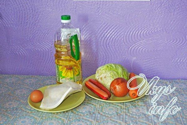 Слоеный пирог с капустой «Улитка» фото ингредиенты