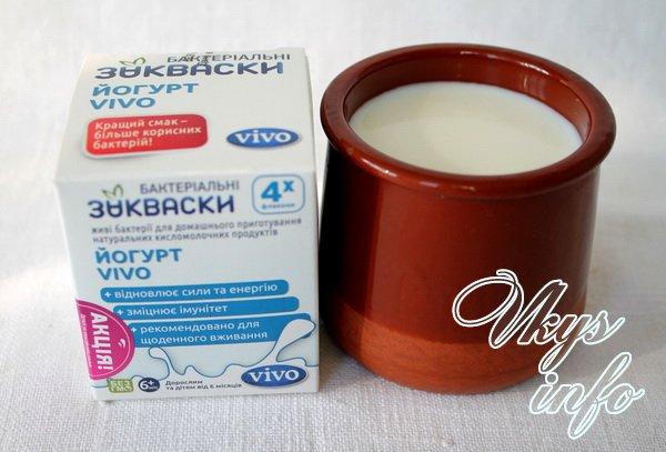 Как готовить йогурт в йогуртнице рецепт с фото
