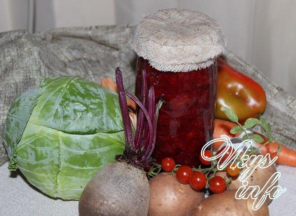 рецепт Борщевая заправка на зиму со свеклой