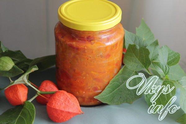 рецепт Салат на зиму из помидор, перца и морковки