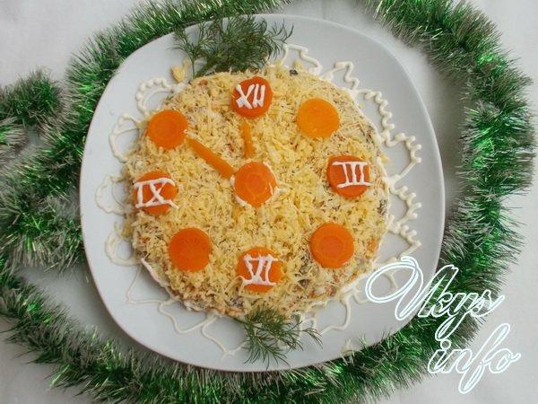 салат часы новогодние фото рецепт
