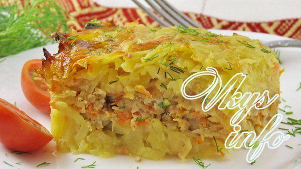 картофельная с мясом в духовке рецепт с фото