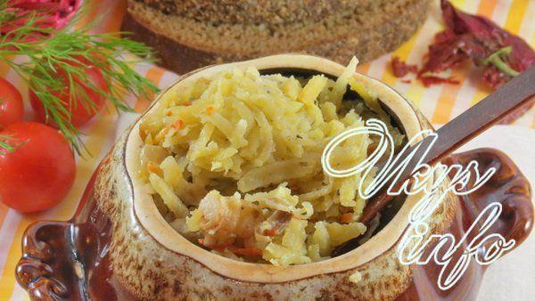 овощи с салом в духовке рецепт с фото