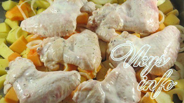 рецепт курицы с тыквой в духовке