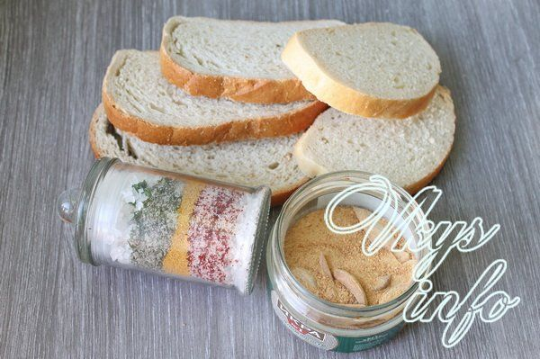 Панировочные сухари в домашних условиях фото ингредиенты