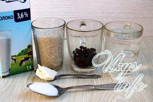 Рисовая каша на молоке в мультиварке Редмонд фото ингредиенты