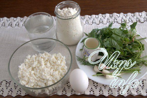 Чебуреки с творогом и зеленью фото ингредиенты