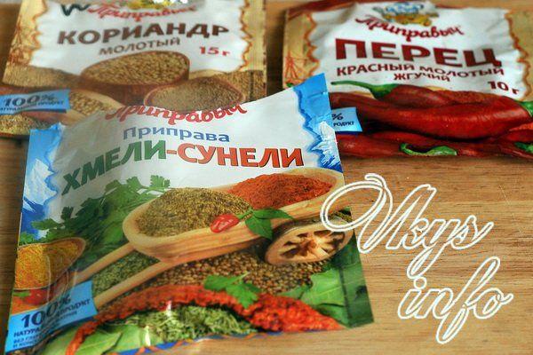 Абхазская аджика рецепт на зиму с фото
