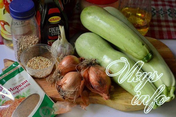 Пикантные кабачки с чесноком на зиму фото ингредиенты