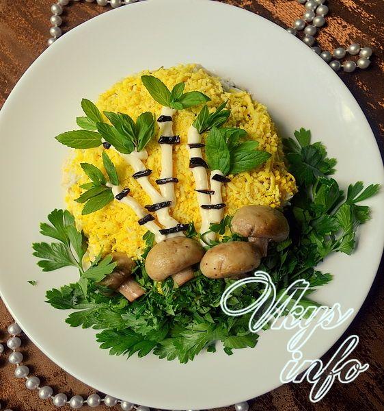 салат березка пошаговый рецепт с фото с черносливом