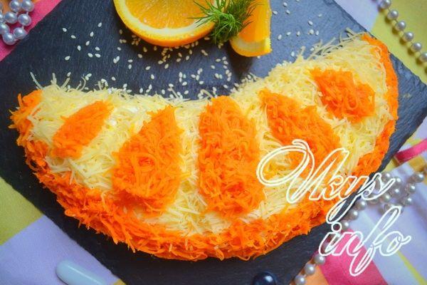 салат апельсиновая долькарецепт с фото