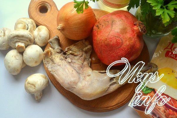 салат со свеклой и черносливом и курицей рецепт