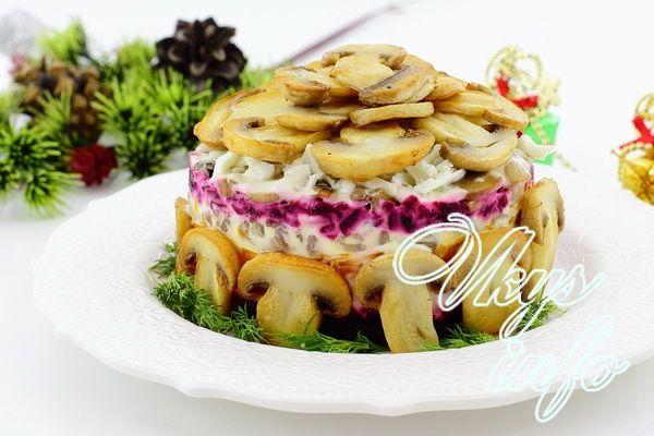 салат под шубой с грибами рецепт с фото