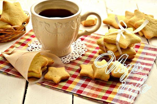 рецепт Домашнее песочное печенье на маргарине