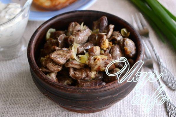 Куриные сердечки рецепты приготовления