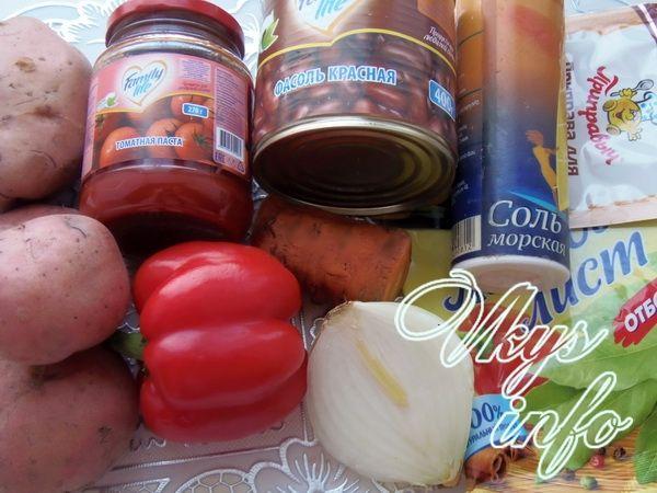 Суп с консервированной фасолью фото ингредиенты