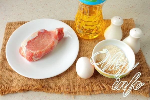Свиные отбивные на сковороде фото ингредиенты