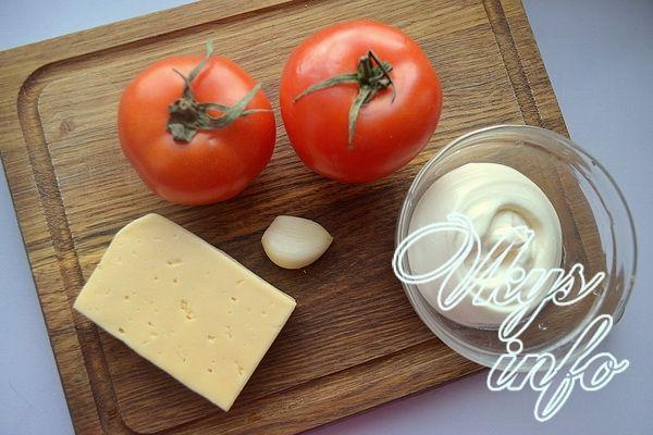 Как сделать твёрдый сыр фото 192