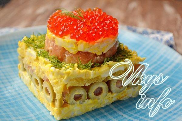 салат из семги с красной икрой рецепт с фото