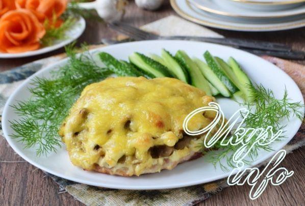 Пирог с тыквой и сыром рецепты с фото