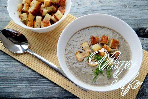 Крем суп из шампиньонов с молоком и сыром рецепт