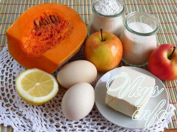 Песочный пирог с тыквой и яблоками фото ингредиенты