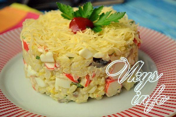 Салат с шампиньонами консервированными рецепт очень вкусный с