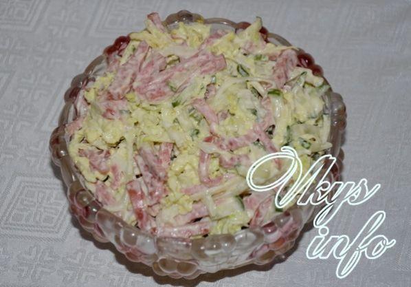 немецкий салат с колбасой и солеными огурцами рецепт