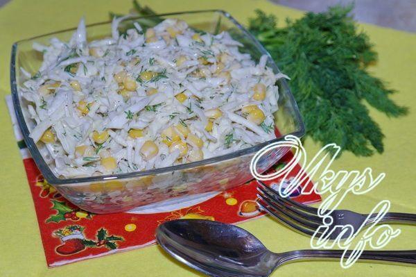 Салат из свежей капусты и кукурузы рецепт с очень вкусный с