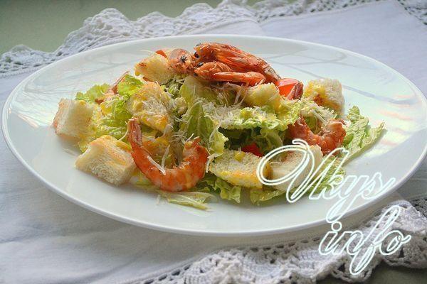 простой рецепт салат цезарь с креветками