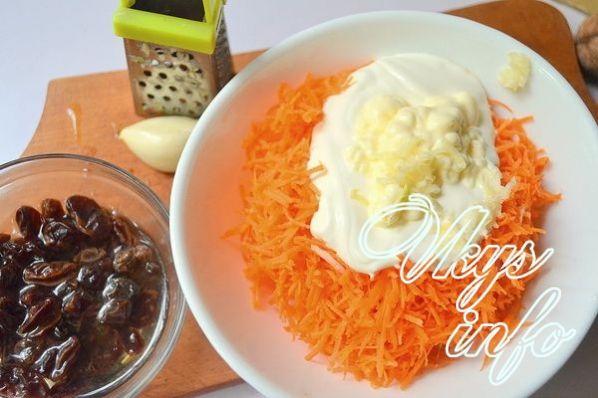 salat lyubovnica s izyumom i chernoslivom 4