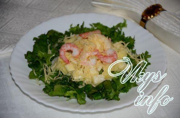 Пошагово с салат из креветок и кальмаров