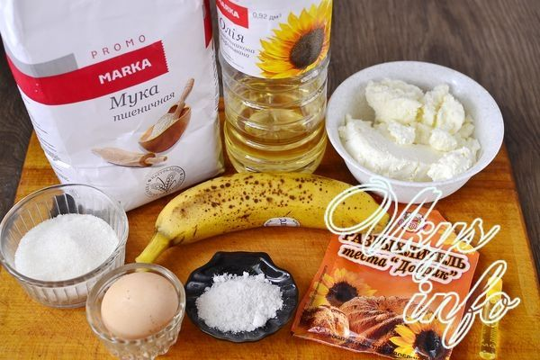 Сырники с бананом и творогом фото ингредиенты