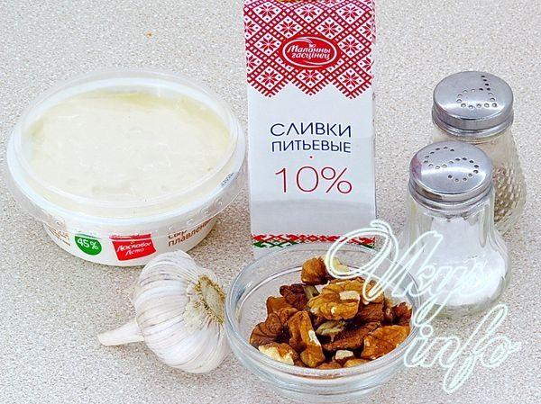 Сырный соус к макаронам фото ингредиенты