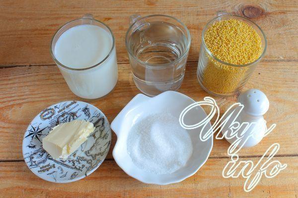 Пшенная каша на молоке фото ингредиенты