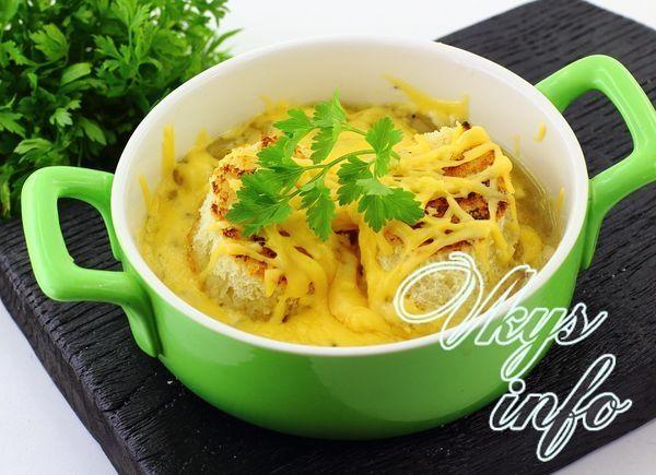рецепт Луковый суп по-французски
