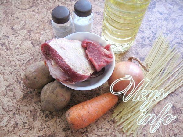 Суп с картофелем, говядиной и лапшой ингредиенты
